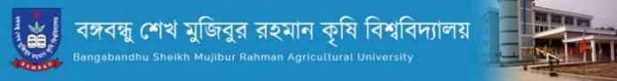 Bangabandhu Sheikh Mujibur Rahman Agricultural University Admission