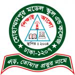 Mohammadpur Model School Admission result