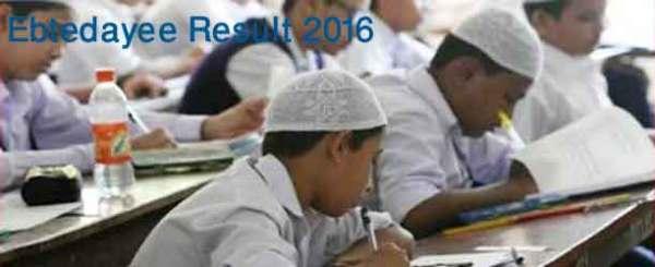 ebtedayee Result 2016