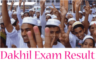 Dakhil Result 2017 Madrasah Board