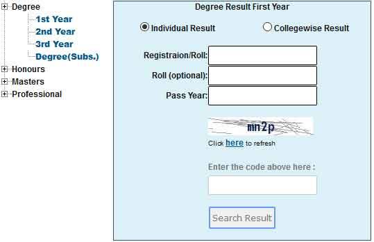 www nu edu bd result