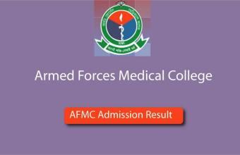 AFMC Admission Result