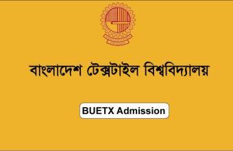 butex admission test notice