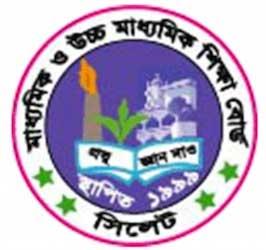 Sylhet Board SSC Result 2018