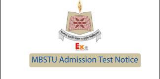 MBSTU Admission Test notice
