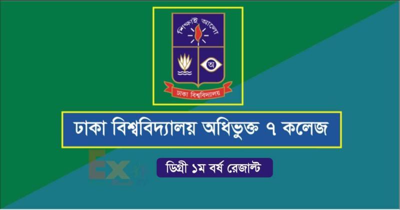 DU 7 College Degree 2nd Year Result Downloadwww.7college.du.ac.bd