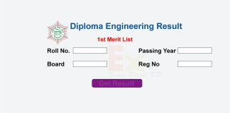 Diploma Engineering Admission Result