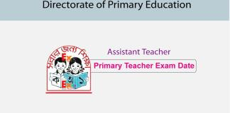 Primary Teacher Exam Date 2018