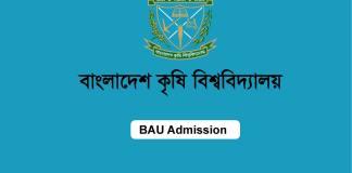 BAU Admission Test Notice