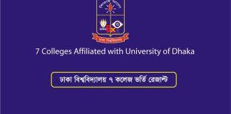 DU 7 College Admission Result