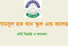 SHKSC Logo