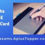Odisha CHSE Admit Card