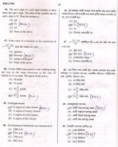 ANSWER KEY 10