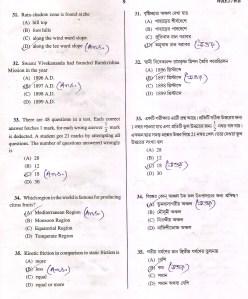 ANSWER KEY 7