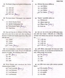 ANSWER KEY 9