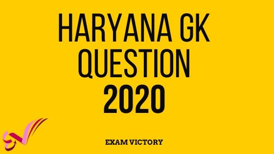 Haryana GK Question