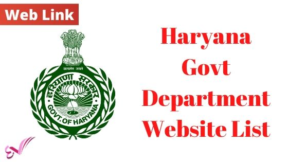 Haryana Govt Department Website List