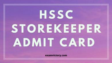 Photo of HSSC Storekeeper Admit Card & Exam Date