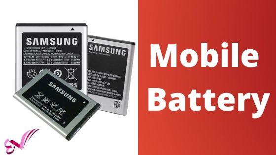 मोबाइल बैटरी क्या है?