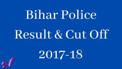 Photo of Bihar Police Result & Cut Off 2017-18