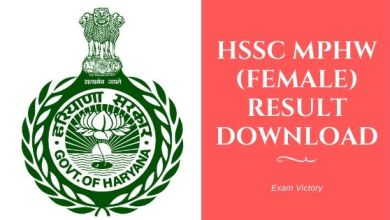 Photo of HSSC MPHW (Female) Result Download