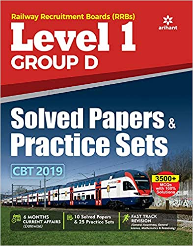 RRB Group D Solved Papers and Practice Sets 2020