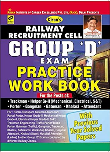 Railway Recruitment Cell Group 'D' Exam Practice Work Book
