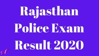 Photo of Rajasthan Police Exam Result 2020