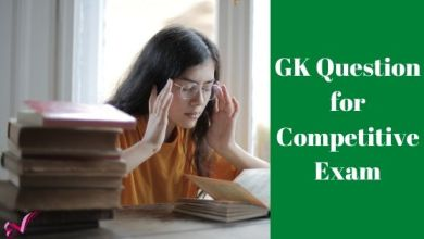 Photo of GK Question for Competitive Exam