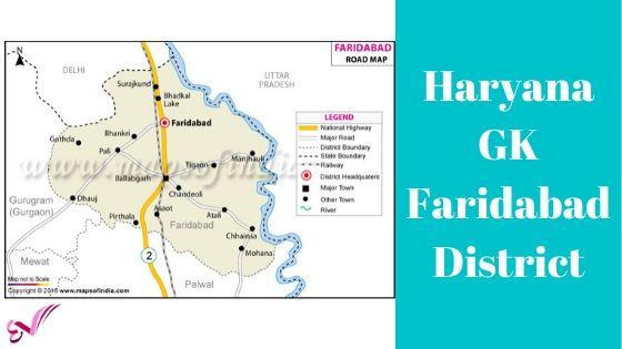 फरीदाबाद जिला – Haryana GK Faridabad District