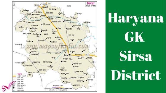 सिरसा जिला – Haryana GK Sirsa District