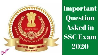 Photo of Important Question Asked in SSC Exam 2020