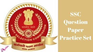 Photo of SSC Question Paper Practice Set