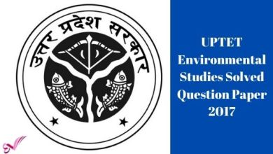 Photo of UPTET Environmental Studies Solved Question Paper 2017
