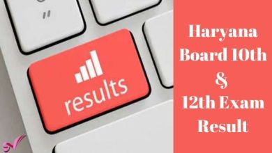 Photo of Haryana Board 10th & 12th Exam Result