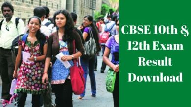 Photo of CBSE 10th & 12th Exam Result Download