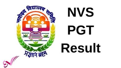 Photo of NVS PGT Result Download