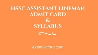 Photo of HSSC Lineman Admit Card 2020 | HSSC Syllabus & Exam Pattern