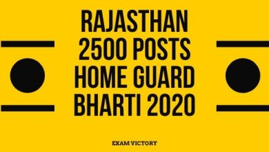 Photo of Rajasthan 2500 Posts Home Guard Bharti 2020