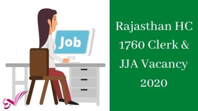 Photo of Rajasthan HC 1760 Clerk & JJA Vacancy 2020