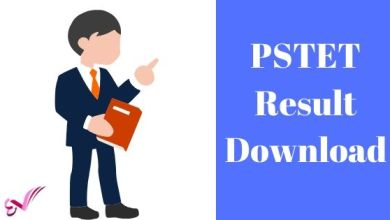 Photo of PSTET 2018 Result | PSTET 2018 Cut Off Marks