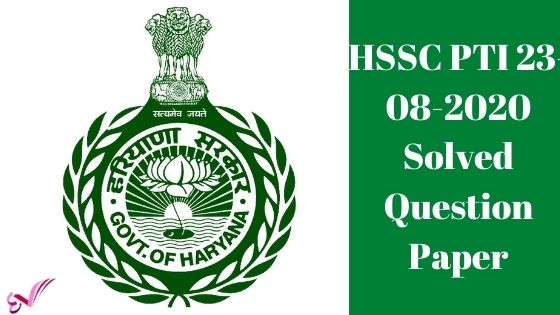 HSSC PTI Solved Question Paper