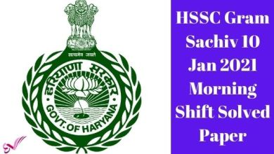 Photo of HSSC Gram Sachiv 10 Jan 2021 Morning Shift Solved Paper