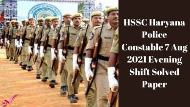 Photo of HSSC Haryana Police Constable 7 Aug 2021 Evening Shift Solved Paper
