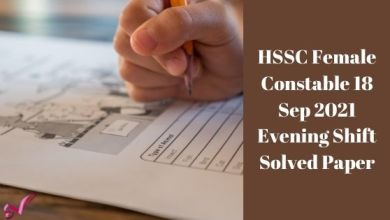 Photo of HSSC Female Constable 18 Sep 2021 Evening Shift Solved Paper