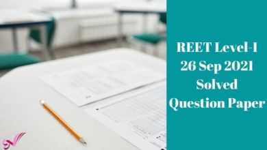 Photo of REET Level-I 26 Sep 2021 Solved Question Paper