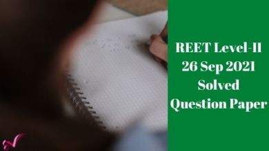 Photo of REET Level-II 26 Sep 2021 Solved Question Paper