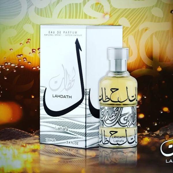 lattafa lahdath perfume