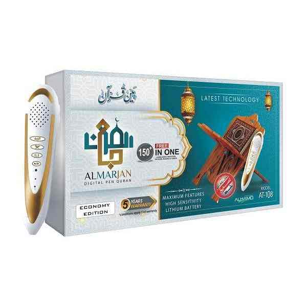 best digital pen quran in pakistan