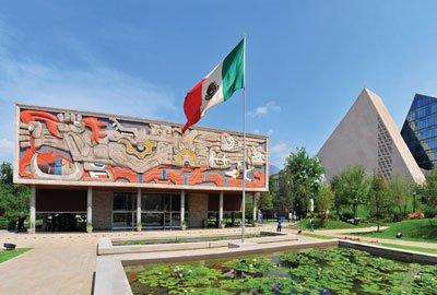 Escuela Tecnológico de Monterrey - Campus Monterrey